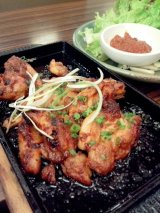 Sariwon Korean Barbecue – Bonifacio High Street Central
